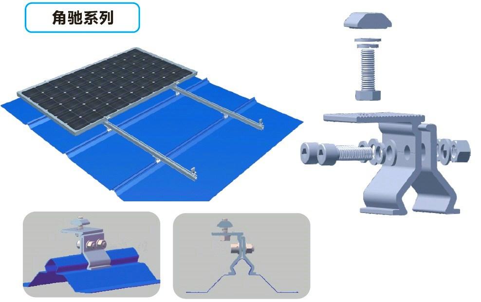Tin(metal) Roof Solar Mount System 2