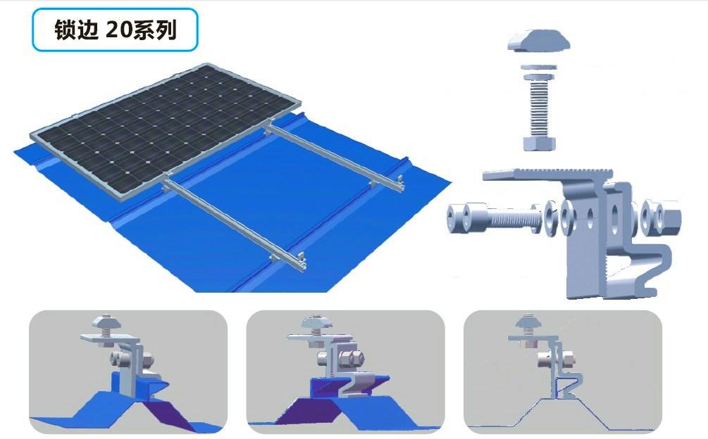 Tin(metal) Roof Solar Mount System 4