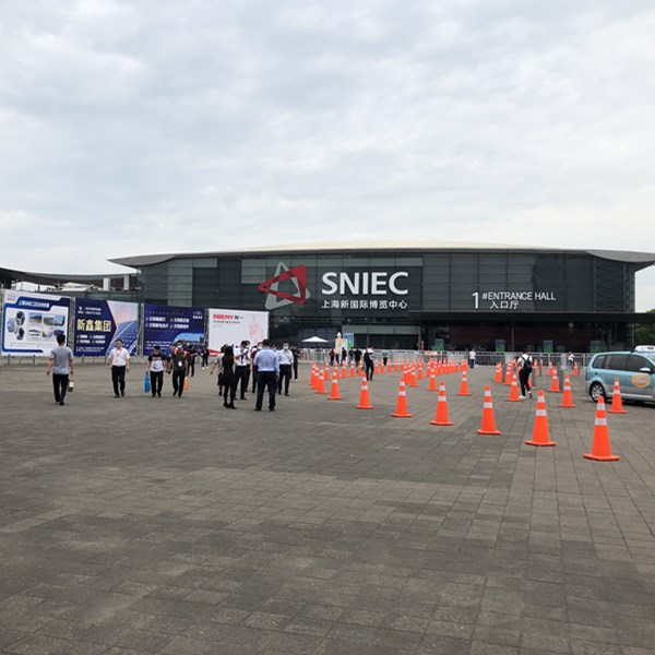 SNEC 14th (2020) International Solar Photovoltaic and Smart Energy (Shanghai) Conference and Exhibit